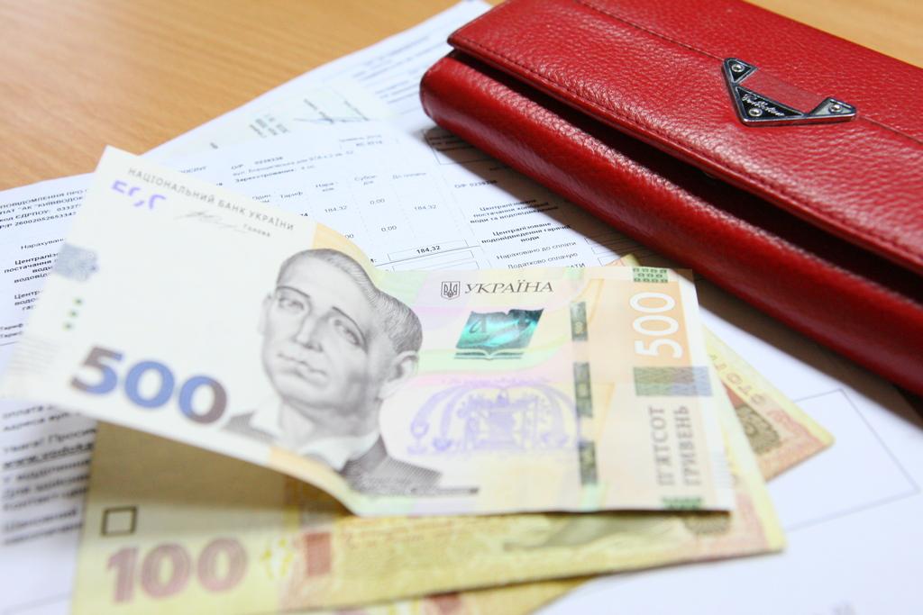 """""""Драконівські"""" штрафи і подорожчання всього: українці платитимуть за тарифи по-новому"""