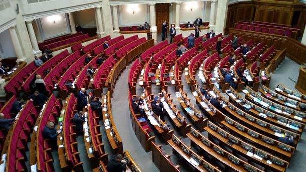 """""""Серед спонсорів – впливові і скандальні особистості"""": В Україні з'явилася нова політична партія. """"Ніхто не очікував"""""""