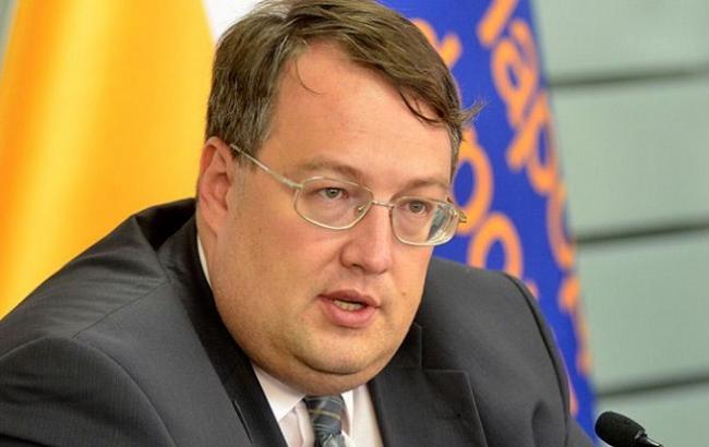 """""""Доведеться відповідати"""" Геращенко вибухнув різкою заявою. """"Загроза терористичного акту"""""""