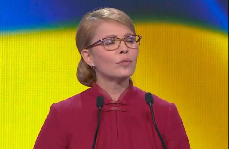 """""""Все належить Авакову!"""": Тимошенко """"спалили"""" прямо у Раді. Скандальну переписку опублікували в Мережі"""