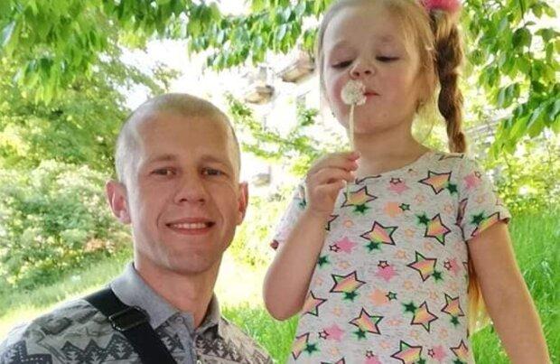 """""""Це ні в якому разі не вирок"""": Маленькій донечці ветерана АТО потрібна ваша допомога"""