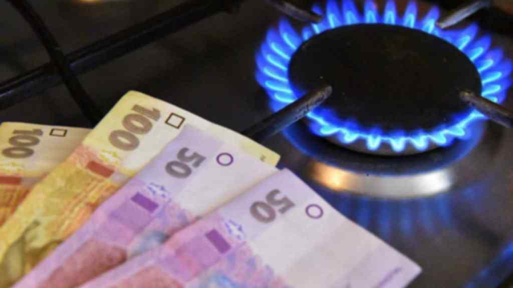 В Україні змінилися ціни на газ. Скільки заплатимо і коли ціни злетять вгору. Аж на 24%