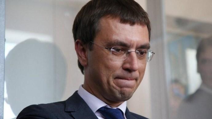 """Терміново! НАБУ оголосило підозру екс-міністру Омеляну. """"Втратила 30,5 мільйонів"""""""