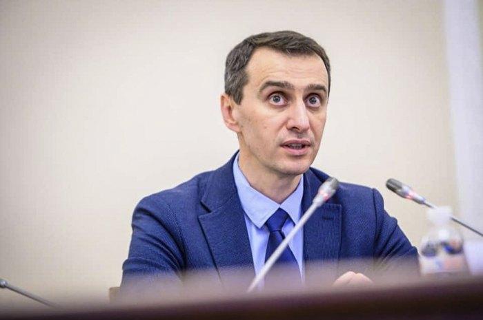 """""""Можуть вже з 22 червня!"""": Ляшко зробив заяву про посилення карантину"""