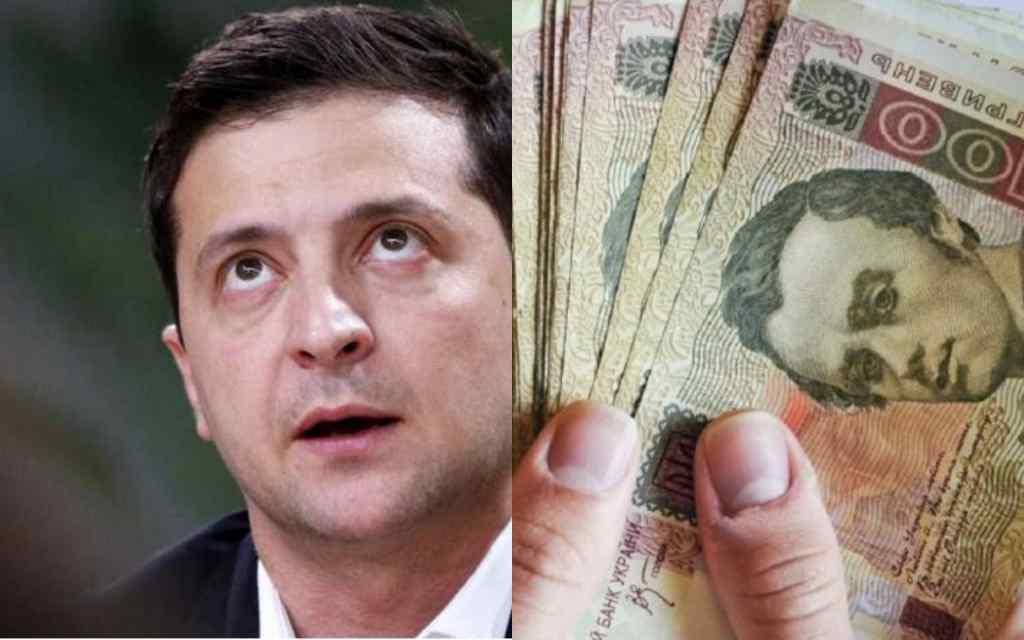 """Вказівка від Зеленського! В Україні підвищують мінімальну зарплату. Уже 1 вересня. """"Схоже Гройсман покусав"""""""