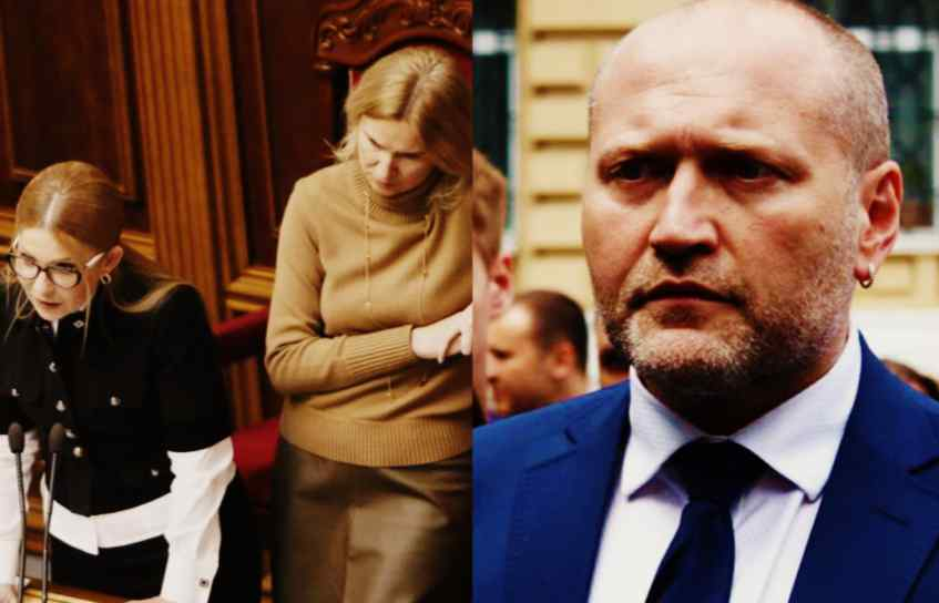 Це вирок! Вона склала мандат – більше не депутат. Береза не став мовчати – Рада почула все