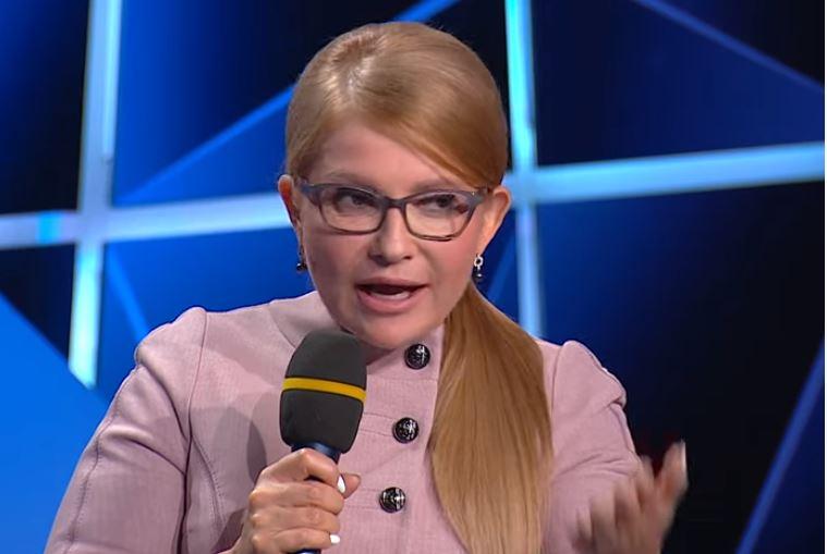 """""""Ви що, смієтеся, чи що?"""": Тимошенко поскандалила у ефірі з соратником Зеленського. """"Її аж перекосило від злості"""""""