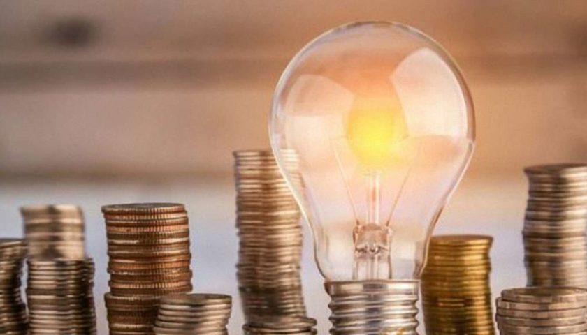 З 1 серпня. Українцям анонсували зростання цін на електрику: менше, ніж планували