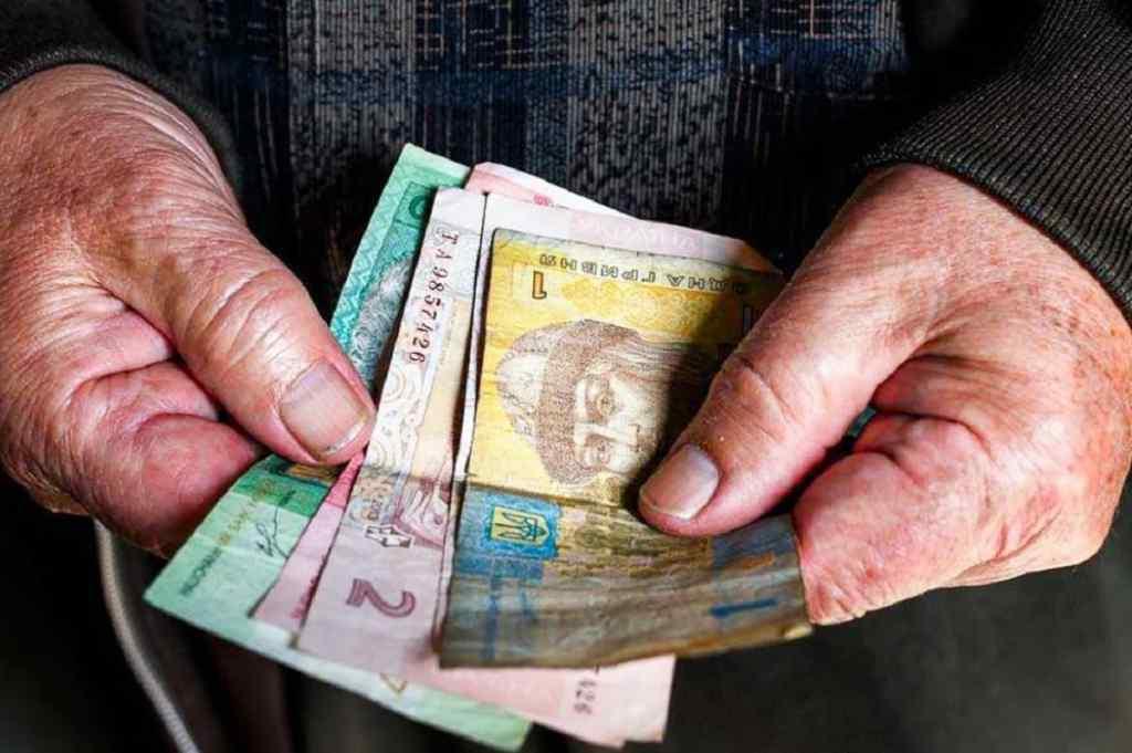 Залишилися без надбавок! Українських пенсіонерів залишили без обіцяних виплат. Кому і чому не пощастило