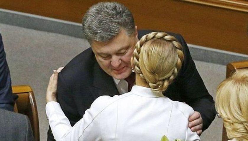 """""""Для мене це не стало шоком!"""": Тимошенко вразила своїми словами про Порошенка. """"Вся його політика – це суцільний фейк!"""""""