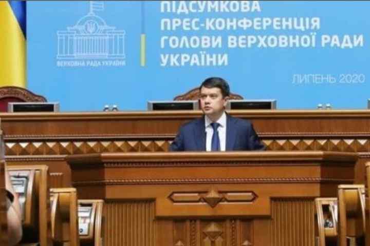 """""""Дикий популізм!"""" Геращенко різко розкритикувала вчинок Разумкова: """"нічого спільного з повагою"""""""