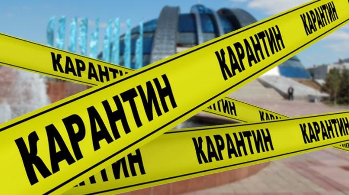Карантин в Україні після 31 липня! У МОЗ зробили важливу заяву. До чого готуватися українцям