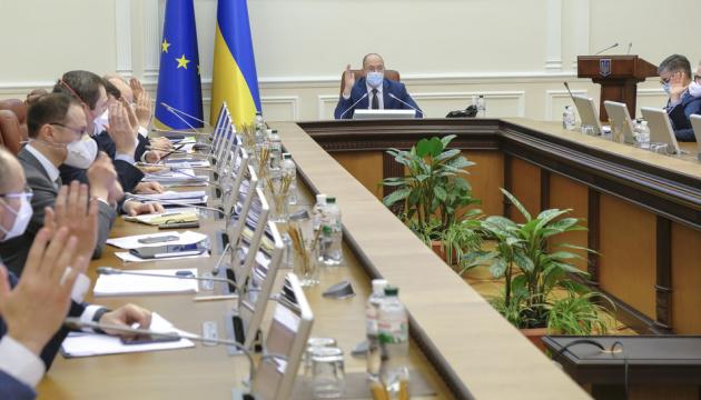 Уже з завтрашнього дня! Кабмін вводить нові правила для українців. Що потрібно знати