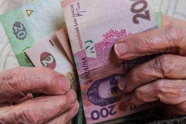 Ще у цьому році! Українським пенсіонерам підвищать виплати. Кому і на скільки пощастить