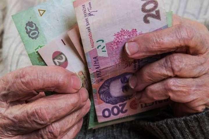 В Україні скоротять пенсії: кому не пощастить і кого залишать без грошей