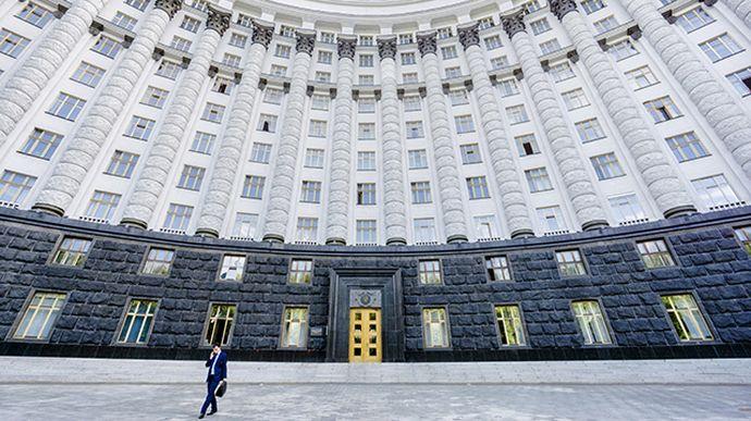 Терміново! В Україні з'явилося нове міністерство
