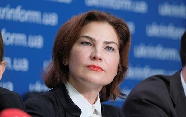 Вже потрібно виплатити – Венедіктова поділилася важливою інформацією з українцями
