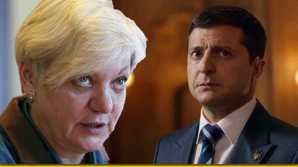 """""""Скільки через цей курс підприємств закрилося?"""": Зеленський """"жорстко поставив на місце"""" Гонтареву. """"Українці пам'ятають"""""""