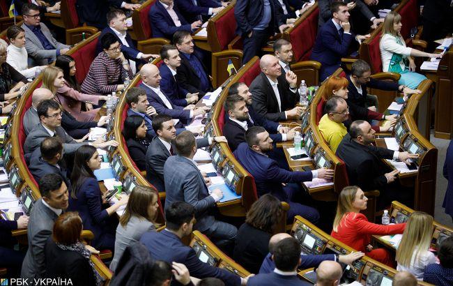 За 255! Верховна Рада проголосувала за призначення Ольги Піщанської главою Антимонопольного комітету