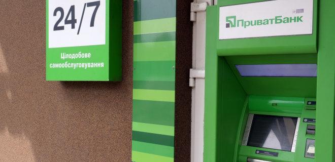 """""""Огидний банк!"""": Приватбанк опинився в центрі скандалу. Українка поскаржилась на заблоковані рахунки. """"Без причини"""""""