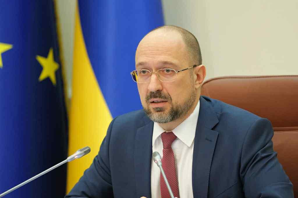 Україна разом зі світом. Шмигаль шокував рішенням: допомога буде