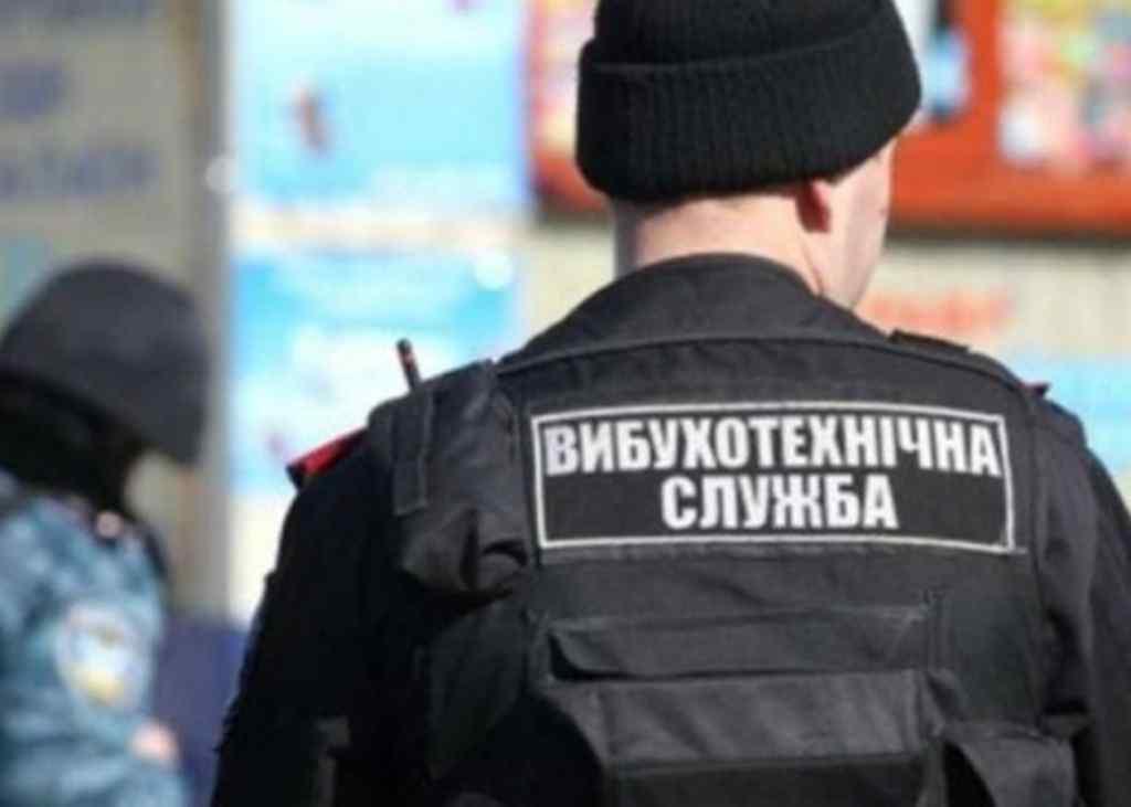 Спецоперація у Києві. Хотіли підірвати офіс ОПЗЖ. Поліція зреагувала миттєво