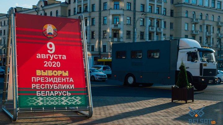 """Такого ніхто не чекав. Стали відомі результати виборів в Білорусі, посада його. """"З величезним відривом"""""""