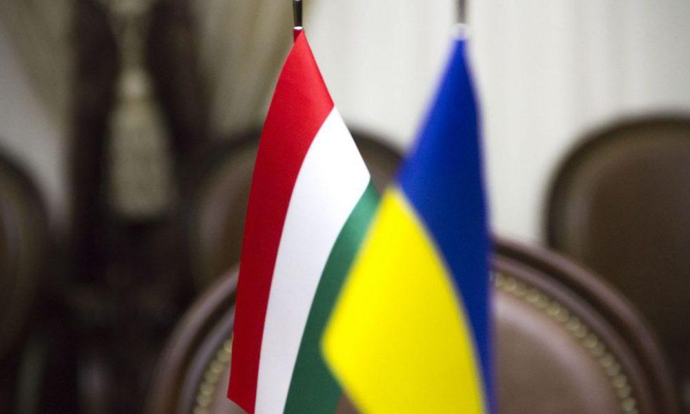 Серйозний сигнал – Угорщина знову поставила зухвалий ультиматум Україні