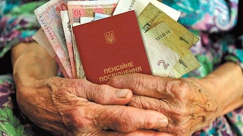 """""""Більше не буде"""". Українцям повідомили важливе рішення, нові правила. """"Можуть розраховувати на…"""""""