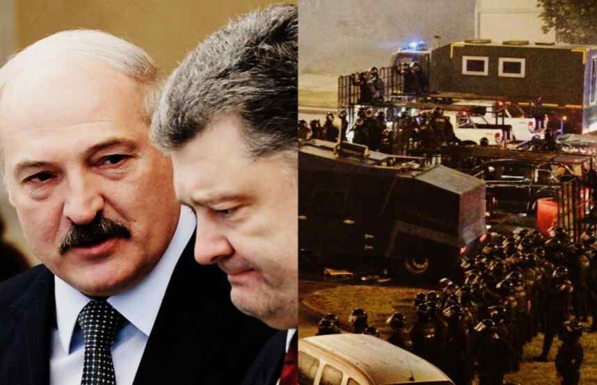 Він зник! Щойно стало відомо – Лукашенко такого не чекав. Просто в Раді – Порошенко в шоці