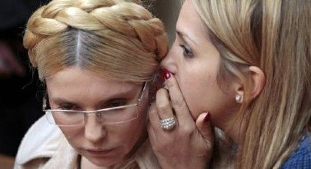 """Українці в шоці! Це побачила вся країна – донька Тимошенко приголомшила всіх. Леді Ю """"спіймали"""""""