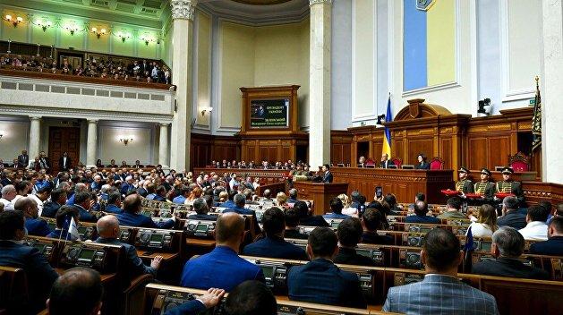 Щойно! В Раді прийняли важливе рішення, встановили заборону. Українці аплодують – підтримали ініціативу