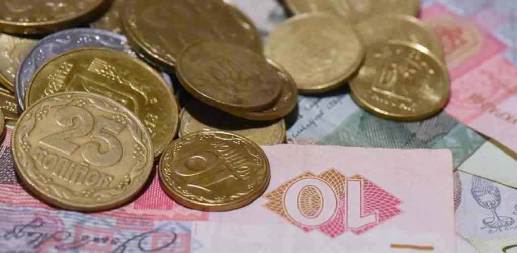 Уже від завтрашнього дня! В Україні виводять з обігу деякі монети і купюри. Що потрібно знати
