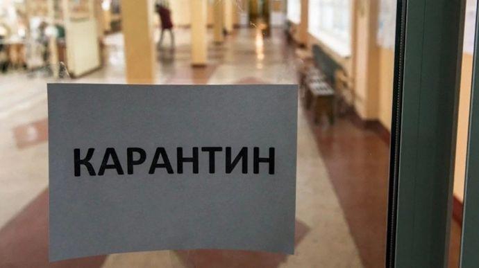 Уже завтра! Кабмін повідомив про нові карантинні обмеження: до чого готуватися українцям