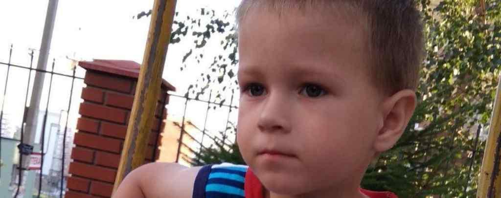 Життя 3-річного Ростика під загрозою! Допоможіть дитині побороти важку хворобу