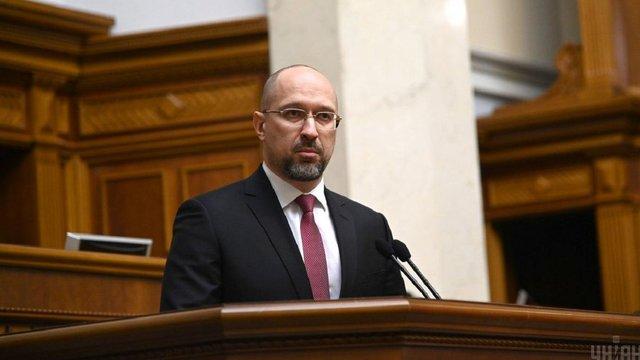 """Щойно! Шмигаль зробив важливу заяву, все буде зроблено. Українці аплодують – """"не відміняється"""""""