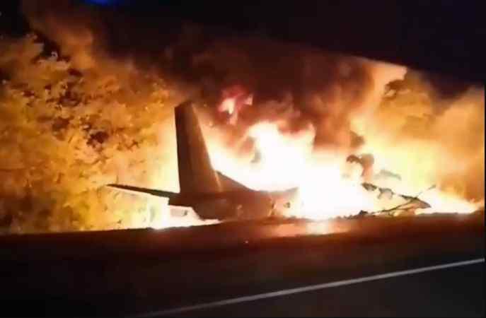 Терміново! Україну сколихнула жахлива трагедія, розбився літак: є загиблі та поранені – ЗМІ