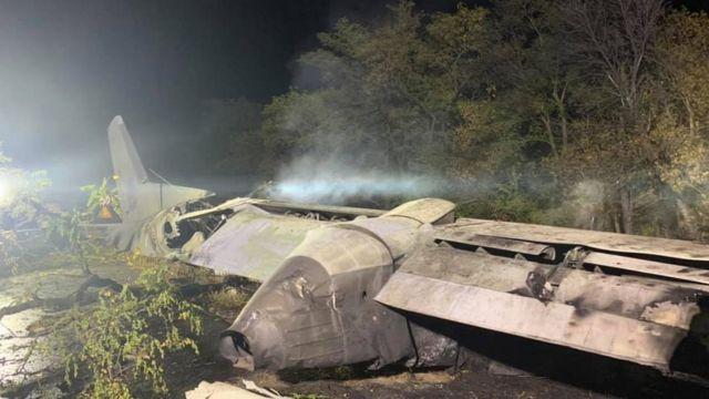 """Українці в шоці! Влада назвала причини трагедії під Харковом – """"дуже багато порушень"""": це не єдиний випадок"""