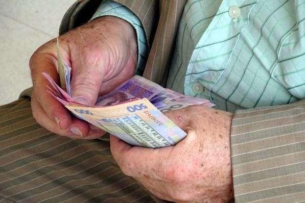 Уже в грудні! Українським пенсіонерам підвищать пенсії. Від 57 до 570 гривень. Українці в шоці!