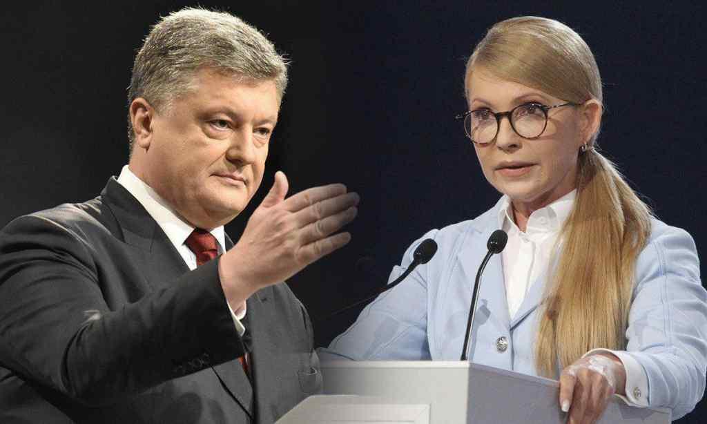 """""""Все пропало!"""" Тимошенко вибухнула словами: """"Потрібно діяти"""" – Порошенко не став мовчати. Країна гуде"""