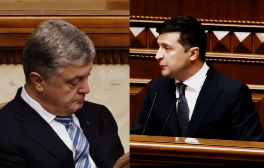 """Щойно! Зеленський з трибуни """"вліпив"""" Порошенку. Геращенко в шоці. У Раді крик – виють від правди!"""