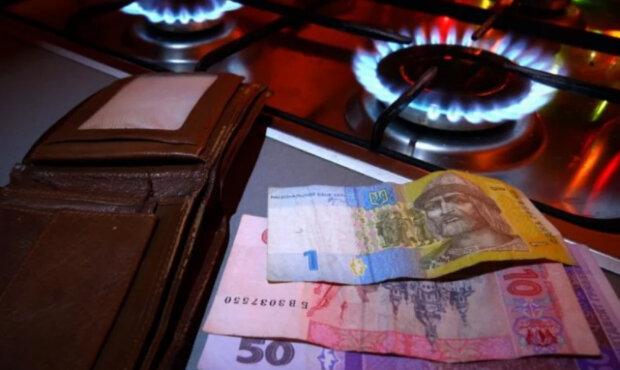 """""""Під час опалювального сезону"""": Ціни на газ в Україні можуть різко зрости. Скільки доведеться платити"""