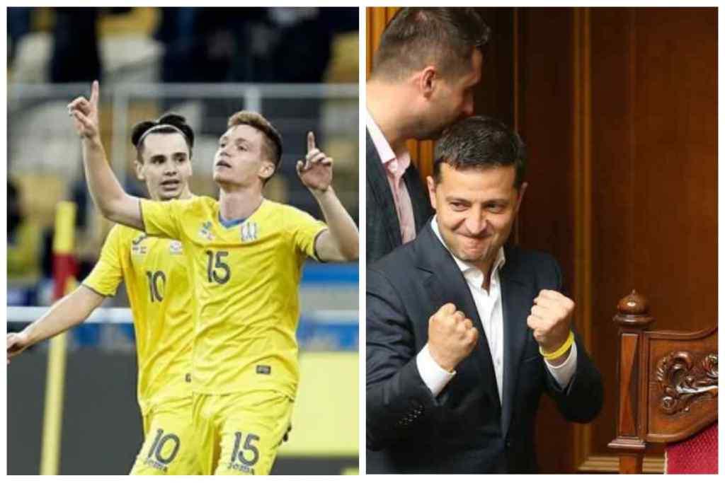 Ніхто не вірив! Збірна України приголомшила – справжня сенсація. Зеленський аплодує!