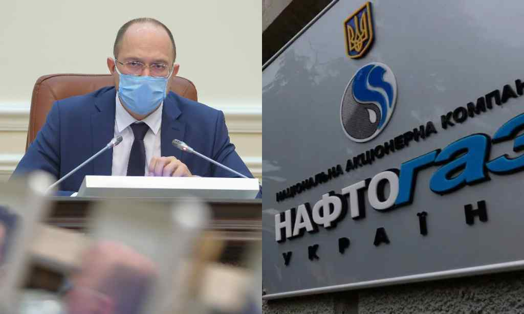 """""""Приступити негайно!"""" У Кабміні шокували рішенням – """"Нафтогазу"""" дозволять. Українці не чекали – що зміниться"""