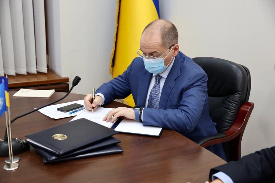 Вони зробили це! У МОЗ відзвітували – важливі зміни, українці аплодують. Вже у найближчі тижні – підписали