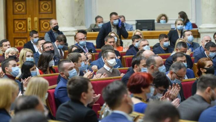 """На вечір! """"Слуги"""" приголомшили пропозицією – новий орган влади. Українці шоковані: що потрібно знати"""