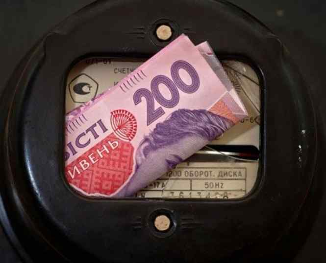 У два рази! На українців чекають нові ціни за електроенергію. Шокуюча новина – що потрібно знати