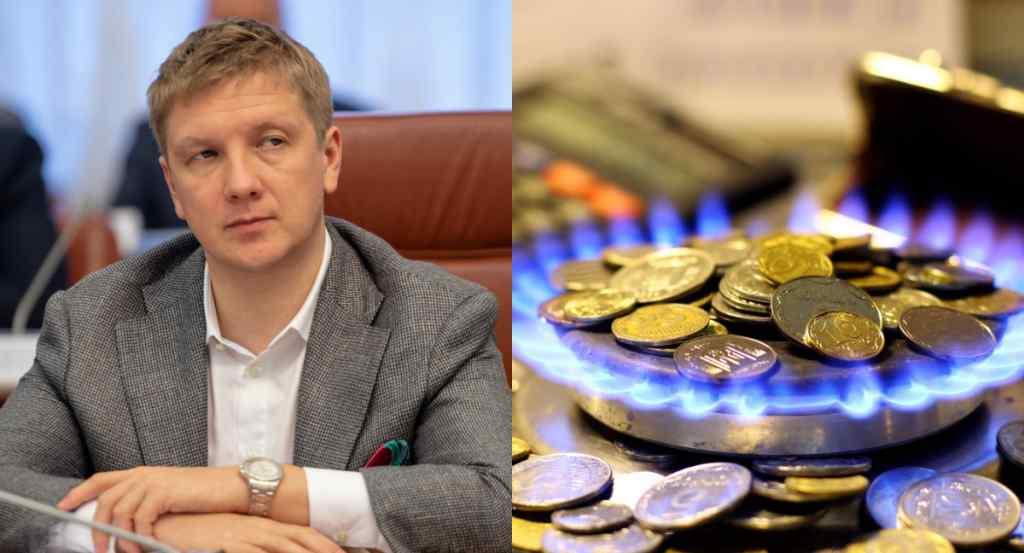 Підняти тариф в 4 рази! Газова компанія шокувала пропозицією – у відставку. Коболєв попереджав – українці шоковані