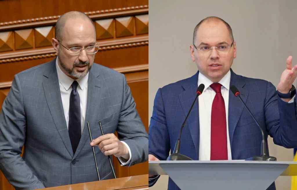 Тільки що! Просто в Раді – Степанов відзвітував, депутати не чекали. Вже наступного року. Шмигаль злив – важливо