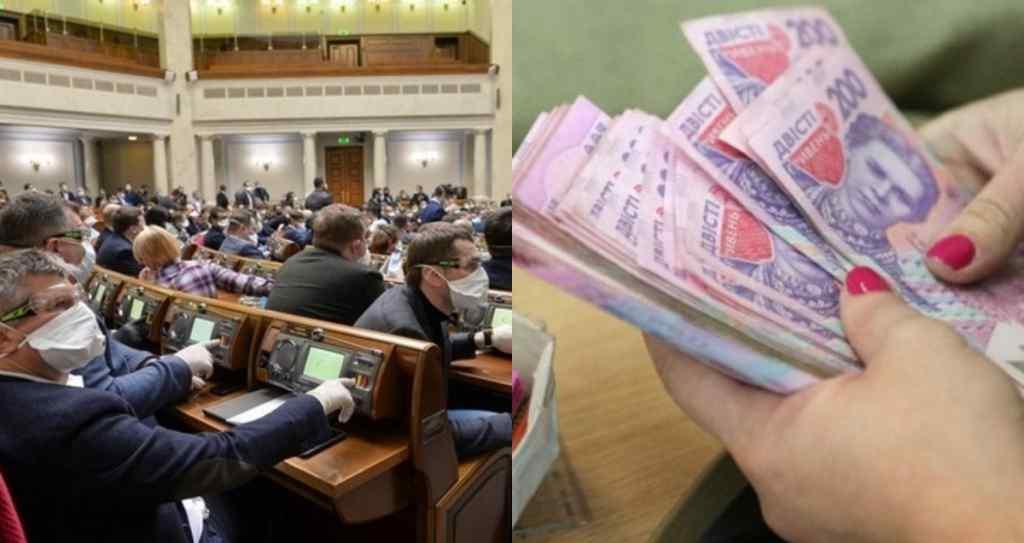 Виплати депутатам зростуть! Зеленський в шоці – важливо знати, українці не чекали. Зарплати піднімуть – скандал